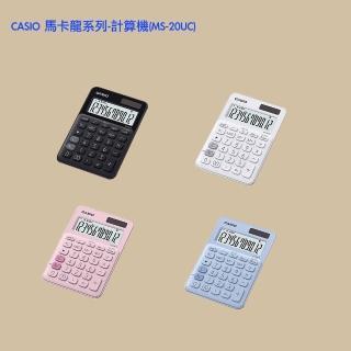 【CASIO 卡西歐】馬卡龍系列-12位數計算機