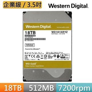 【WD 威騰】WD181KRYZ 金標 18TB 3.5吋企業級硬碟