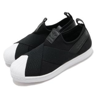 【adidas 愛迪達】休閒鞋 Superstar Slip On 女鞋 愛迪達 繃帶鞋 貝殼頭 襪套式 黑 白(FW7051)