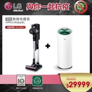 【LG 樂金】A9+快清式濕拖無線吸塵器A9PFLOOR+圓柱型空氣清淨機(超淨化大白)