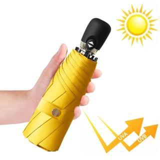 【幸福揚邑】鈦防曬抗UV降溫UPF50+全自動8骨晴雨口袋迷你五折疊傘(蜜黃)