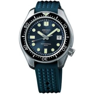 【SEIKO 精工】Prospex 55周年限量潛水機械錶-44.8mm(8L55-00F0B SLA039J1)