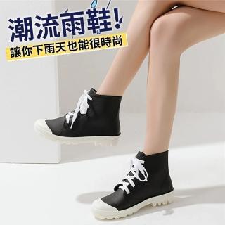 【LN】現貨 韓版糖果色防滑果凍雨鞋(雨鞋/雨靴/果凍鞋/馬丁靴/晴雨兩穿)