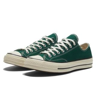 【CONVERSE】CHUCK 70 OX MIDNIGHT CLOVER/EGRET/BLACK 低筒休閒鞋 男女 綠色(168513C)