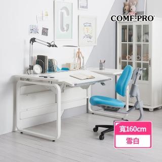 【COMF-PRO 康樸樂】M14 MY STYLE桌(160cm桌面/無段式升降傾斜/坐站兩用/兒童成長書桌椅/台灣製)