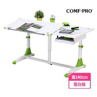 【COMF-PRO 康樸樂】UR5 工學成長書桌(多人共享/140cm桌面/可調式升降傾斜/兒童成長書桌椅/台灣製)