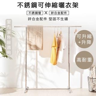 荷重型不鏽鋼晾衣架(不銹鋼製曬衣架