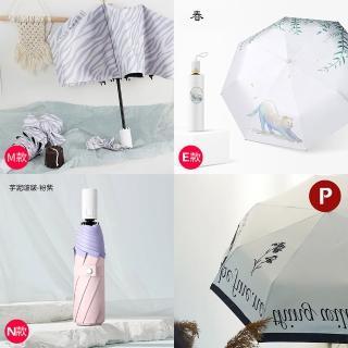 【KISSDIAMOND買1送1】高質感輕量抗UV黑膠自動晴雨傘(抗曬/抗強風暴雨/自動傘/KDU-001)