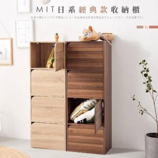 雙11限定【歐德萊生活工坊】MIT經典款日系收納櫃-四層門櫃(收納櫃