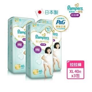 【幫寶適】新 一級幫 拉拉褲/褲型尿布 XL 40片 X3包