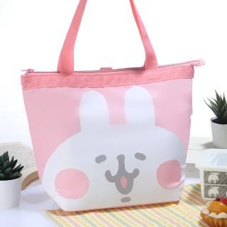 【卡娜赫拉的小動物】一起出遊吧收納折疊保冷袋