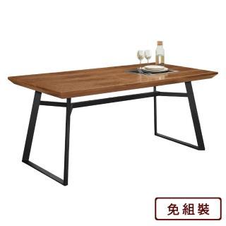 【BODEN】帕洛5.3尺工業風餐桌/長桌/工作桌/會議桌