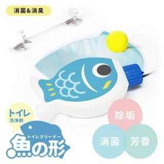 【一丁目電販】魚躍龍門馬桶清潔劑_3入組/