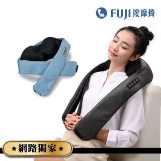 【FUJI】無線肩頸揉捏按摩器FG-510(無線系列;免手持;肩頸揉捏)/