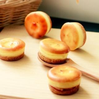 【七個小日子】Mini乳酪球