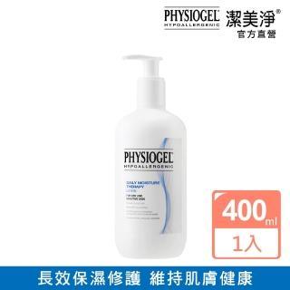 【PHYSIOGEL 潔美淨】淨層脂質保濕乳液(400ml)
