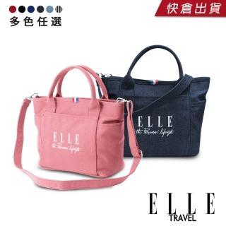 【ELLE】TRAVEL-極簡風帆布手提/斜背托特包(多色任選 EL52372)