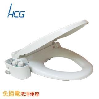 【HCG 和成】水洗免治馬桶座    免插電、雙噴嘴超值免治馬桶座(AF701標準型-不含安裝)