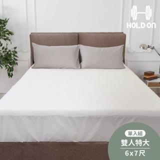 【HOLD-ON】防水透氣保潔墊(增高設計的床包式保潔墊 防水保潔墊首選-雙人特大7尺)
