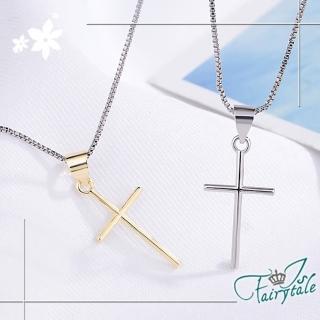 【伊飾童話】純潔十字架*銅電鍍鎖骨短項鍊(2色可選)