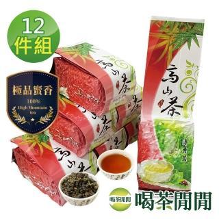 【喝茶閒閒】極品蜜香貴妃高冷茶葉(3斤共12包)