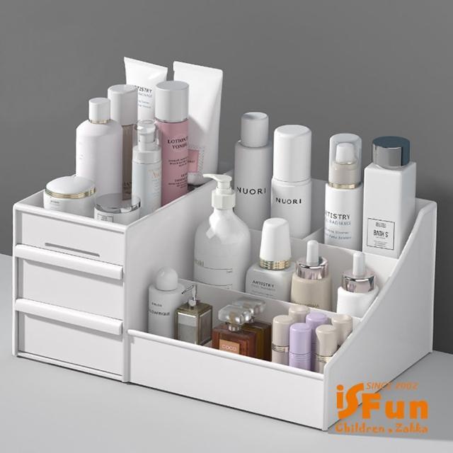 【iSFun】三層抽屜式*桌上化妝品文具飾品收納盒/