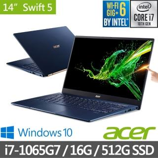 【Acer 宏碁】SF514-54T-79C0 14吋i7觸控窄邊框極輕筆電(i7-1065G7/16G/512G SSD/W10)