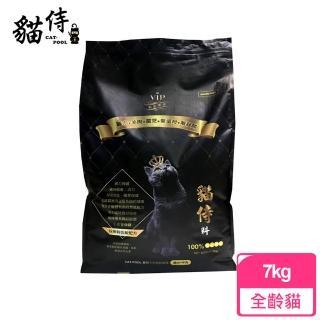 【Catpool貓侍】天然無榖全齡貓糧7KG《雞肉+羊肉+靈芝+鱉蛋粉+離胺酸》