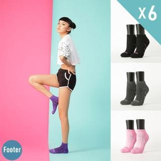 【Footer】輕壓力氣墊除臭襪6雙入 女款(T94四色任選)