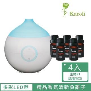 【Karoli 卡蘿萊】精品香氛水氧機香氛水氧機(贈送精油10ml*5瓶)