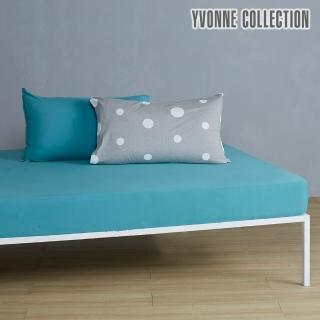 【Yvonne Collection】加大純棉素面床包(皇家綠)