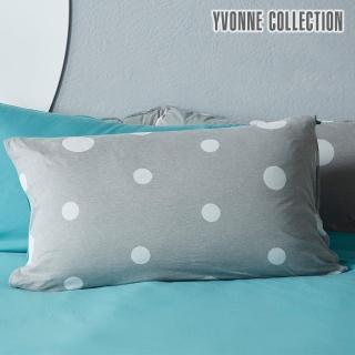 【Yvonne Collection】珍奶乳牛印花枕套(皇家綠)