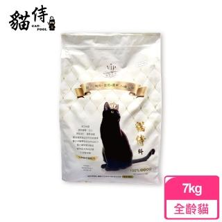 【Catpool 貓侍】天然無榖全齡貓糧7KG《雞肉+鴨肉+靈芝+墨魚汁+離胺酸》