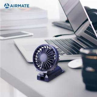 【AIRMATE 艾美特】勁涼USB 掛扣手持雙葉扇(限定新品 雙扇 超強勁風)