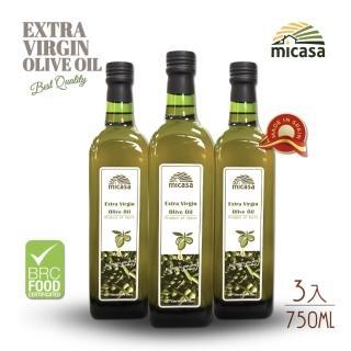 【西班牙米卡薩MiCASA】特級冷壓初榨橄欖油750ml(方大綠瓶X3入組)