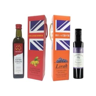 【red island 紅島】澳洲特級冷壓初榨橄欖油500ml單入禮盒+Lirah風味巴薩米可醋無花果風味250ml單入禮盒