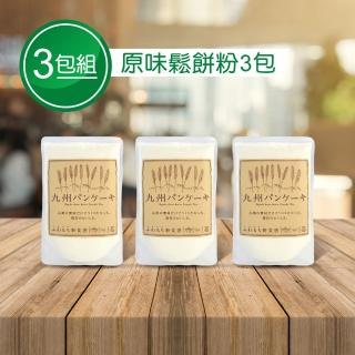 【日本九州Pancake】七穀原味鬆餅粉200gX3入組(日本製)