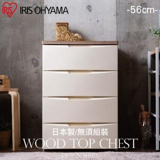 【IRIS】日本製四層木質天板設計收納櫃寬56公分系列 DW-554 -兩色可選-(設計感/大容量/簡約)