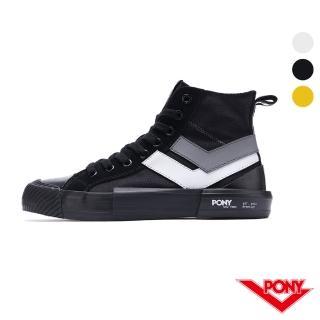 【PONY】Shooter系列高筒帆布鞋-男女款 雙勾 3色