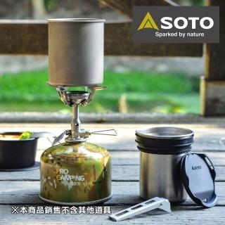【SOTO】鈦杯/不銹鋼杯組 SOD-520