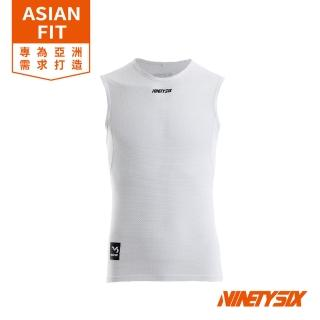 【NINETYSIX】PRO BASE LAYER 無袖透氣襯衣 白色(無袖透氣快乾競賽男女款自行車襯衣內衣)