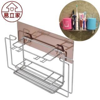 【Easy+ 易立家】牙刷杯架(304不鏽鋼無痕黏貼掛勾 電動牙刷牙膏洗面乳刮鬍刀架)