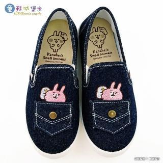 【童鞋城堡】粉紅兔兔 口袋帆布休閒鞋 卡娜赫拉(KI8320-藍)