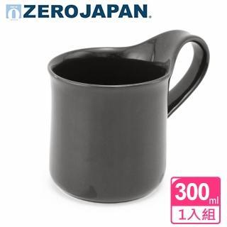 【ZERO JAPAN】造型馬克杯 大 300cc(內斂黑)