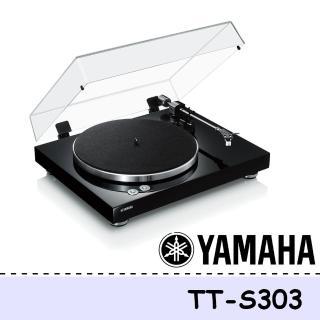 【YAMAHA 山葉】黑膠唱盤TT-S303(台灣山葉公司貨)