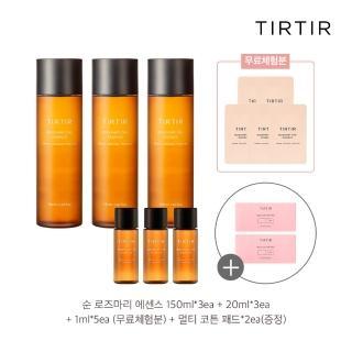 韓國TIRTIR純淨保濕100%迷迭香晶露