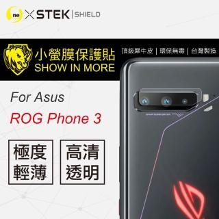 【o-one台灣製-小螢膜】ASUS ROG PHONE 3 鏡頭保護貼 兩入組(曲面 軟膜 SGS 自動修復)