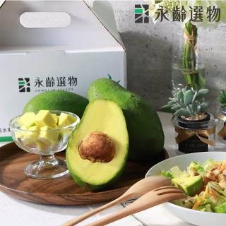 【YONGLIN SELECT 永齡選物】奶油酪梨提盒(3入/約2kg)