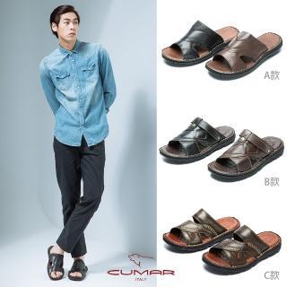 【CUMAR】寵愛爸購物節嚴選舒適真皮涼拖鞋(3款)