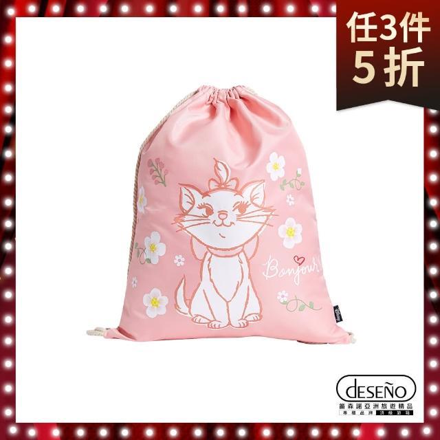 【Deseno】Disney